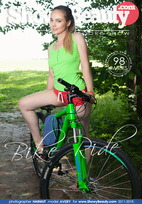 Showy Beauty Set BIKE RIDE